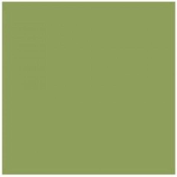 101127 600x600 - Serviet Dunilin 40x40 cm Herbal Grøn